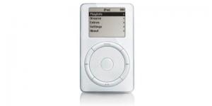 2000'ler teknolojisi