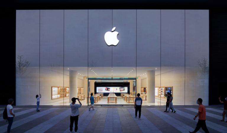 apple store bağdat caddesi